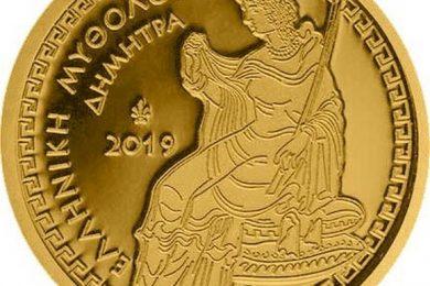 Grecia, 100 euro 2019 per la dea Demetra