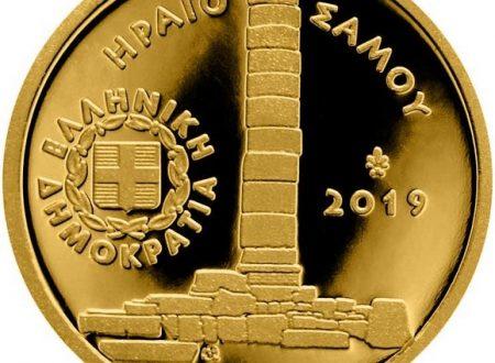 Grecia, 50 euro 2019 per l'Heraion di Samo
