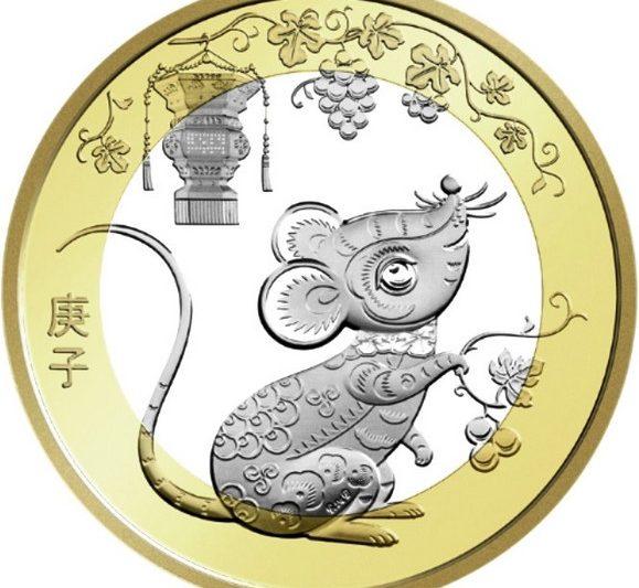 Cina, 10 yuan 2020 per l'anno del Topo