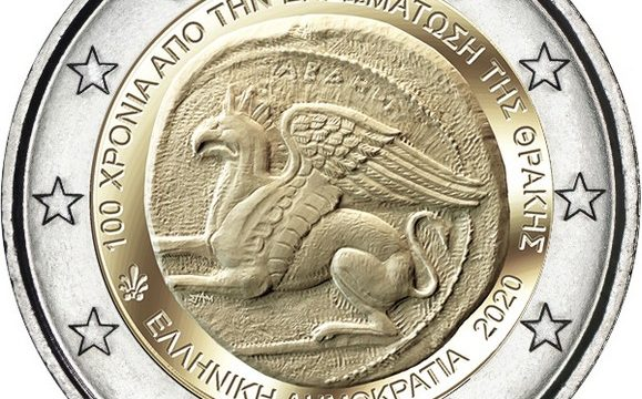 Grecia, i due 2 euro commemorativi 2020