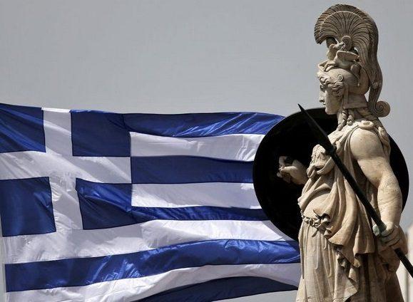 Grecia, programma numismatico 2020