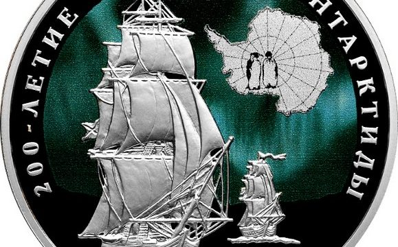 Russia, moneta per la scoperta dell'Antartide