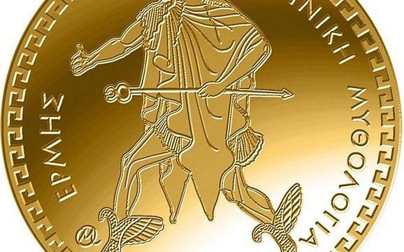 Grecia, 100 euro 2020 per il dio Mercurio
