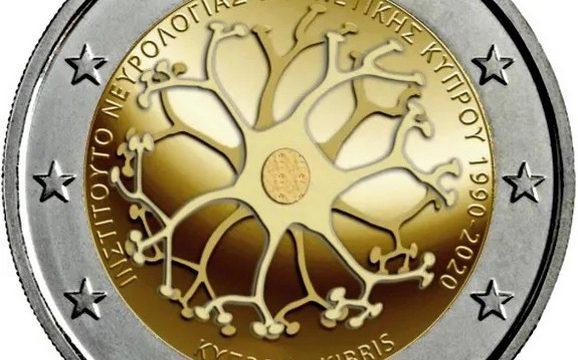 Cipro, 2 euro commemorativo 2020