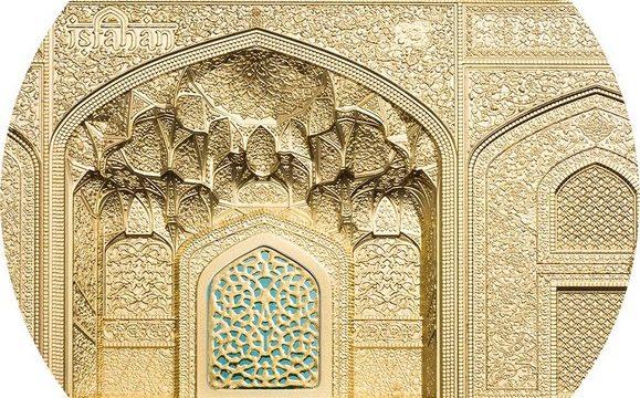 Palau, moneta per le moschee di Isfahan