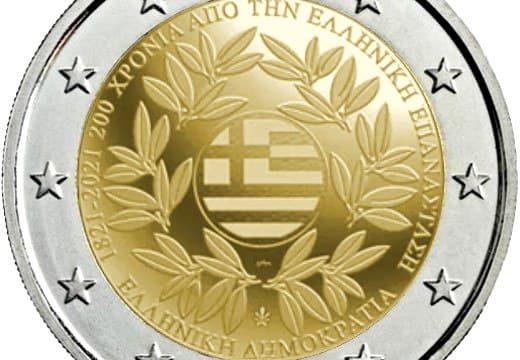 Grecia, 2 euro commemorativo 2021