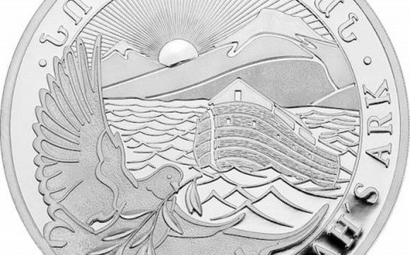 Armenia, l'oncia d'argento Arca di Noè