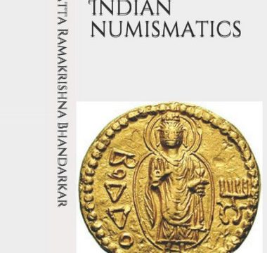 Lectures on ancient indian numismatics