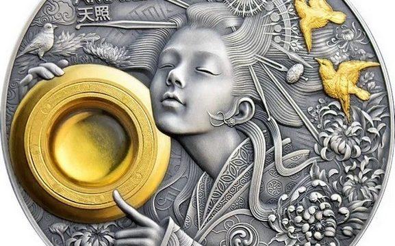 Una moneta per la dea giapponese Amaterasu