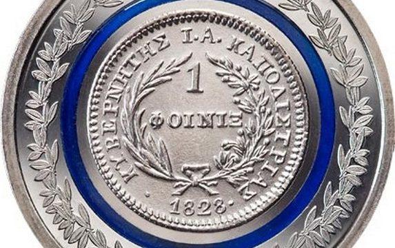La Grecia celebra le sue prime monete